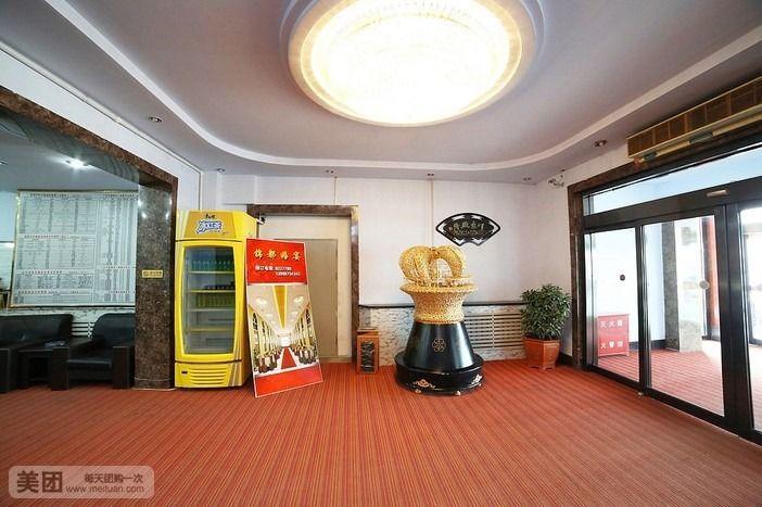 盘锦锦都宴会酒店-美团