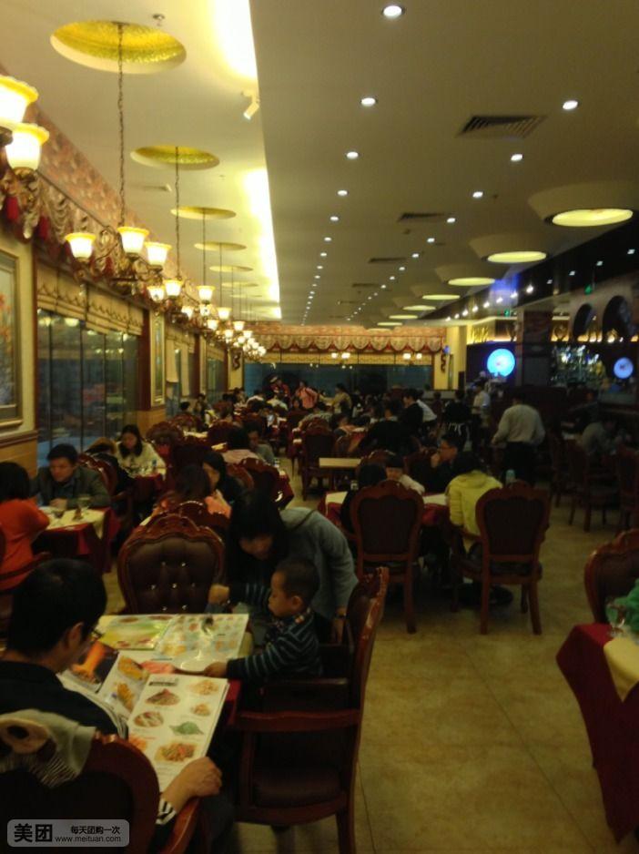 【珠海中山威尼斯西餐厅团购】中山威尼斯西餐厅双人