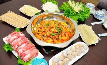 【郑州】王婆大虾火锅花园-美团