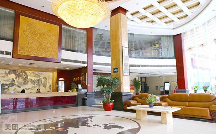 贵富园酒店-美团