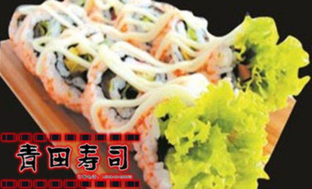 寿司4选2,美味不停歇