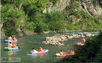 【三亚出发】五指山红峡谷漂流纯玩1日跟团游*包含接送+门票+导游-美团