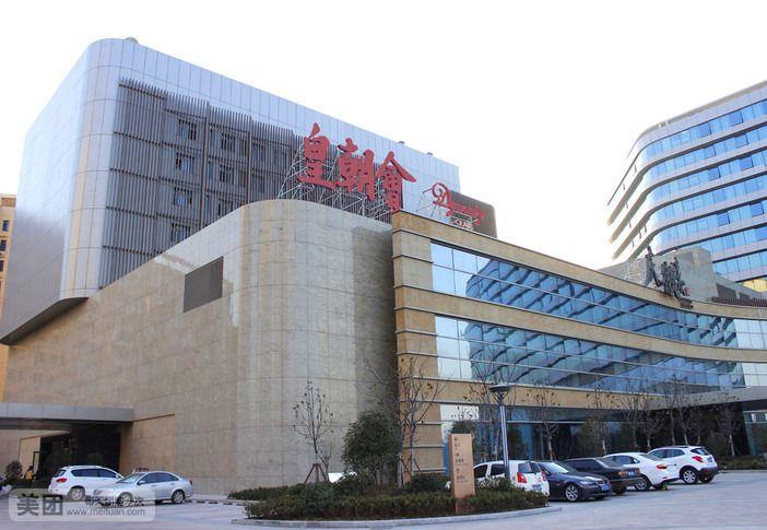 芜湖悦圆方酒店:芜湖悦圆方酒店是由圆方(香港)酒店管理有限公司管理