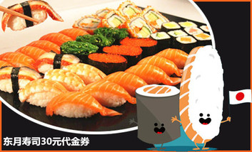 【广州】和乐居料理-美团