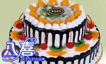 【大连】欧尚八喜蛋糕-美团