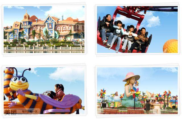 【北京方特学生门票团购】长城旅行社方特学生门票