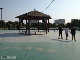 江滨溜冰场
