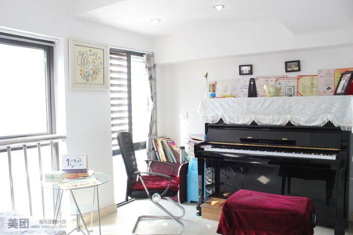艺缘钢琴培训工作室