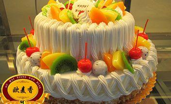 【大连】欧麦香蛋糕-美团