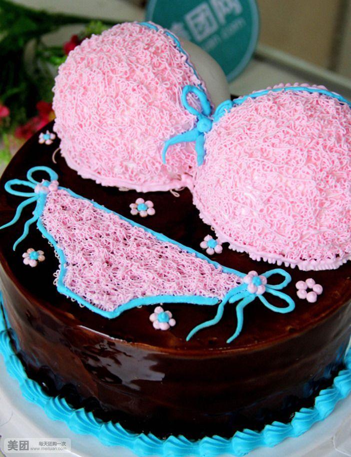 画画胸部蛋糕图片