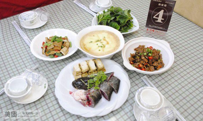 【岳阳湘聚楼团购】湘聚楼4人餐团购|图片|价格|菜单