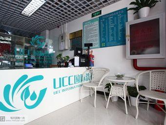 UCC洗衣生活馆(龙湖时代天街店)
