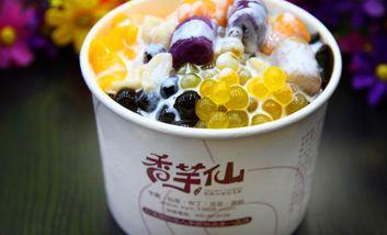 【大连】香芋仙-美团