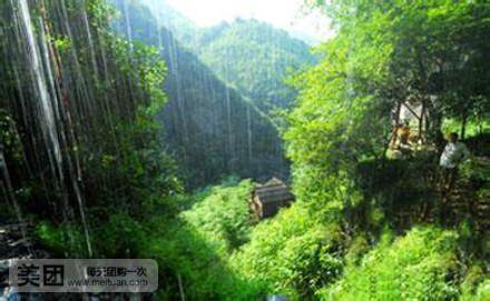 宁国夏霖风景区