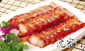 【上海】沈家门海鲜面馆-美团