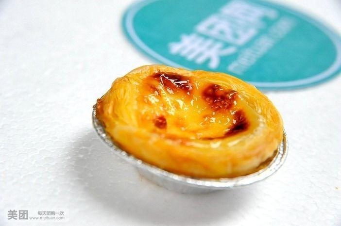 广澳蛋挞王-美团