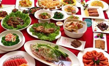 【北京】北京辰茂鸿翔酒店餐厅-美团