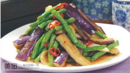 豇豆 茄子 美团 方案 建议 太婆 仁和/茄子炒豇豆