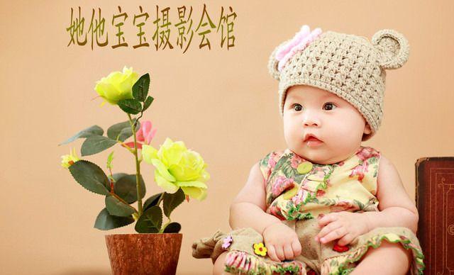 抚顺儿童摄影团购_抚顺儿童摄影打折优惠券