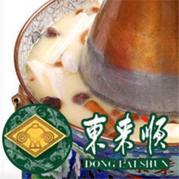 【北京】东来顺饭庄-美团