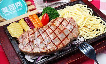 【广州】十分牛焰火牛排-美团