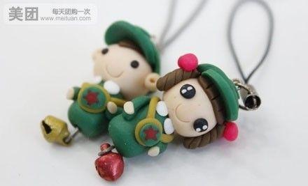 【徐州智趣手工坊团购】智趣手工坊软陶团购|价格