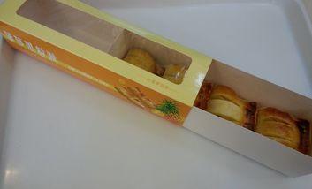 【南京】Misite经典烘焙-美团