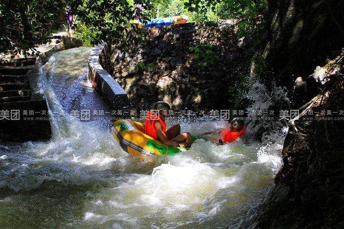 【北京羊角山漂流团购】金谷羊角山生态旅游度假区