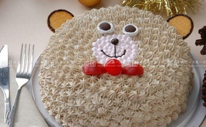 价值116元的圣菲蛋糕10英寸水果蛋糕1个,赠送卡片1张.