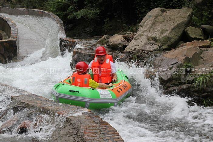 诸暨香榧森林公园大峡谷漂流1张