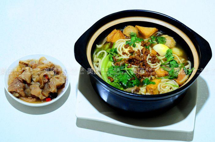 温州传统美食