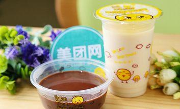 【广州】牛车水豆花-美团
