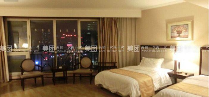 鑫京都国际酒店公寓预订/团购