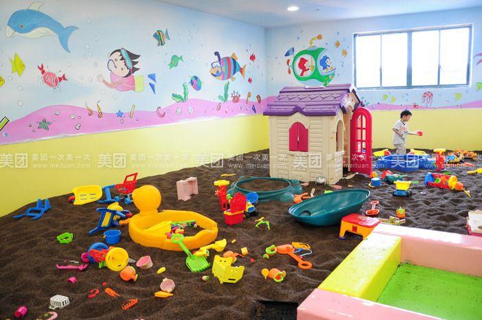 【昆山沙滩乐园团购】沙滩乐园儿童乐园沙池畅玩一次