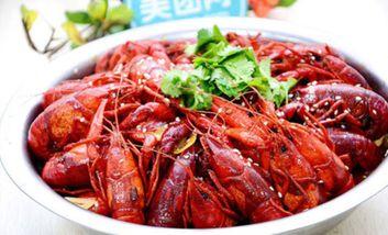 【南京】阿林龙虾-美团