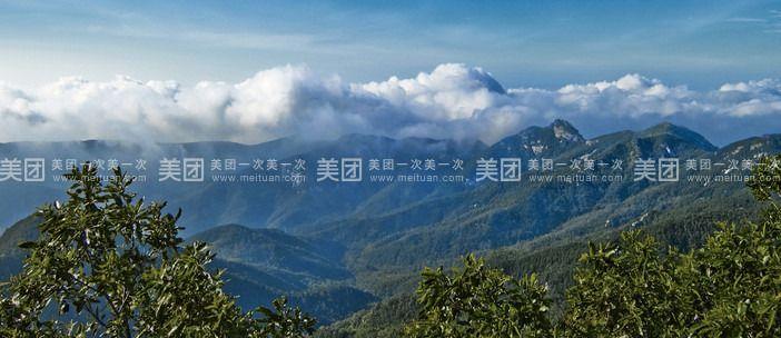 【北京沂山风景区电子门票团购】烟台旅游圈沂山风景