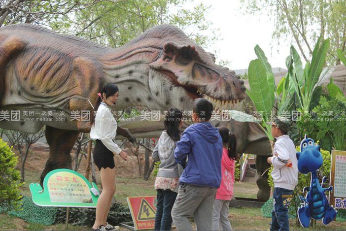 """【太原太原动物园团购】太原动物园动物园""""恐龙世界"""""""