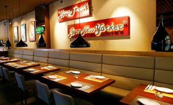 【北京】纽约客美式餐厅-美团