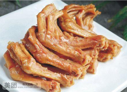 干锅鸡美食网角色440_319炖豆做法绿图片