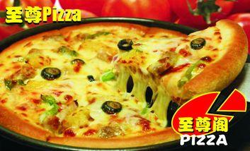 【广州】至尊阁比萨-美团