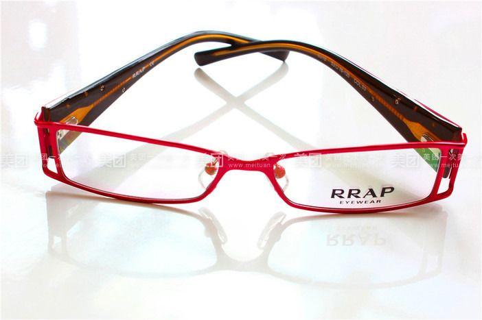 光学树脂眼镜片