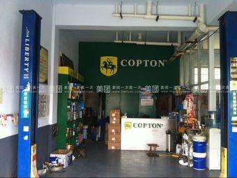 康普顿德国70迈润滑油