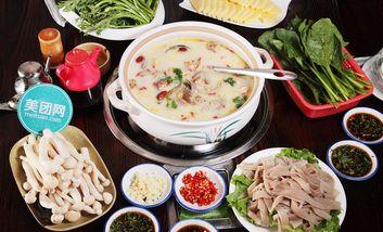 【深圳】四季香猪肚鸡-美团