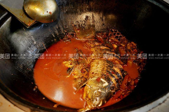 东北菜 黑土地家乡菜   套餐内容 单价 数量/规格 小计 大锅炖鱼 70 1