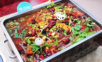 【沈阳】全鱼道金牌私房菜-美团