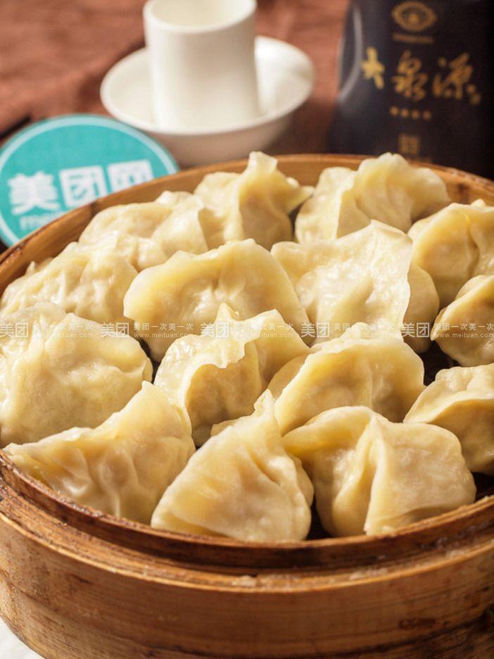潮记海鲜饺子