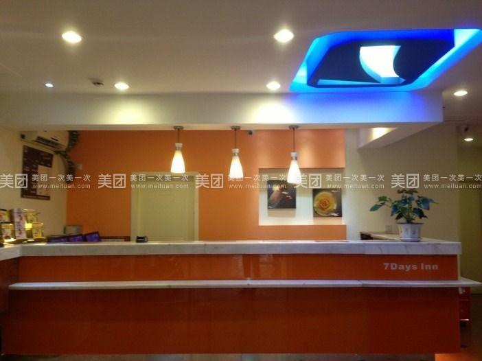 成都省体育地铁站 店欢迎您快乐入住