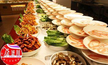 【长沙】金釜川自助烤肉城-美团