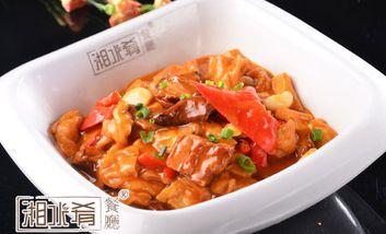 【西安】湘水肴餐厅-美团