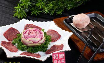 【深圳】啥咪牛台湾创意料理餐厅-美团